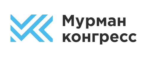 Мурманконгресс
